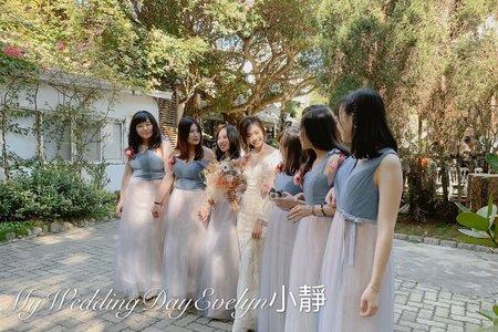 Evelyn小靜-子瑄新娘