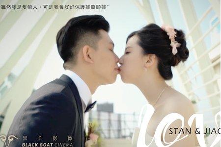 婚禮紀錄 動態影像 截圖