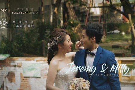 黑羊影像 婚禮錄影 影片封面製作