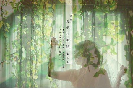 婚攝:台北市慶泰大飯店婚宴