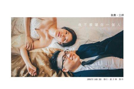 婚攝:基隆長榮桂冠酒店迎娶+基隆長榮彭園會館湘宴廳午宴