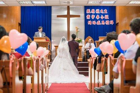 新和教會婚禮