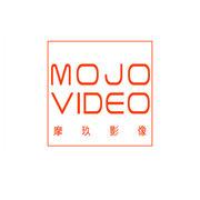 MOJO VIDEO 摩玖影像!