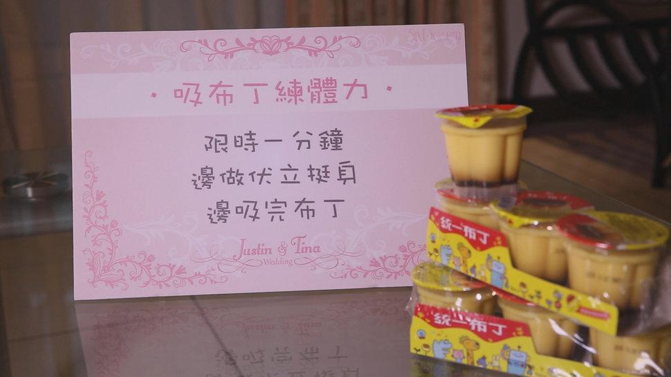 Still0504_00068 - MOJO VIDEO 摩玖影像 - 結婚吧