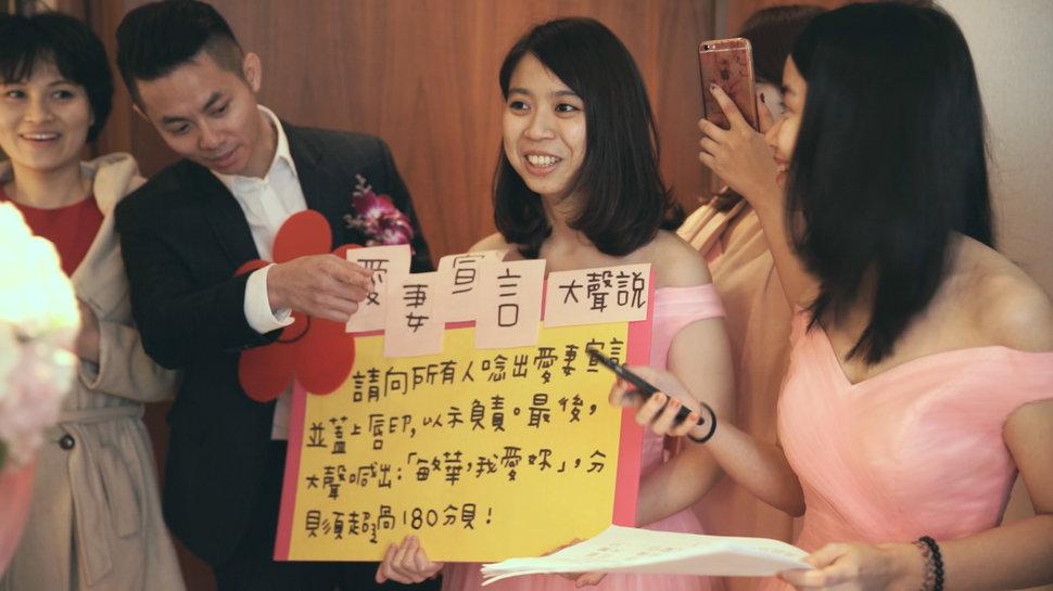 Still0619_00012 - MOJO VIDEO 摩玖影像 - 結婚吧