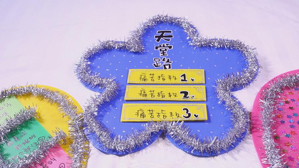 Still0619_00011 - MOJO VIDEO 摩玖影像 - 結婚吧