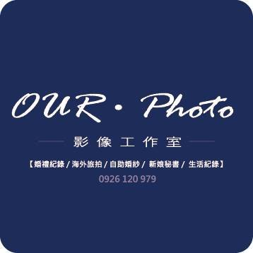 Our Photo 影像工作室