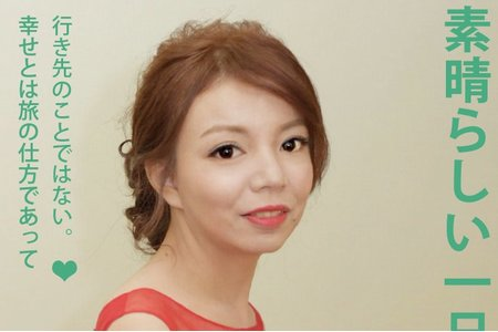 靜芳文訂 台中 彰化 新娘秘書