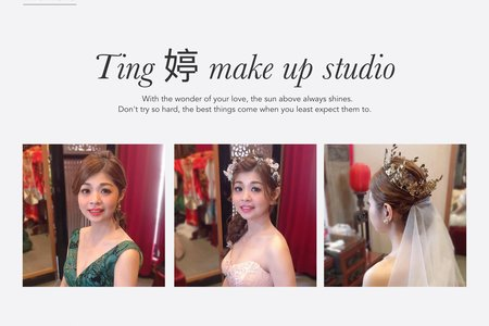 霸氣皇冠/仙女系/名媛風/Ting 婷 make up