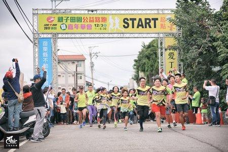 【活動平面紀錄】2017 頭份親子田園公益路跑暨嘉年華會