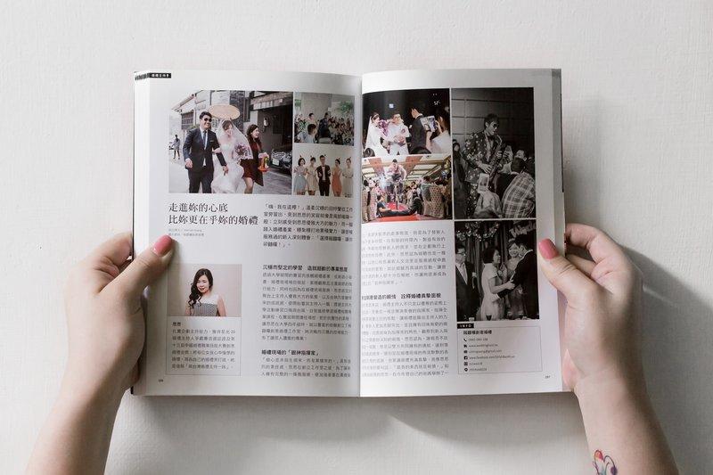 新娘物語雜誌是全球華人結婚雜誌No.1