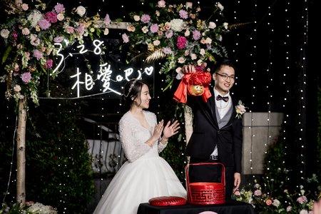 【莊園婚禮】甘心婚禮主持-自宅婚禮