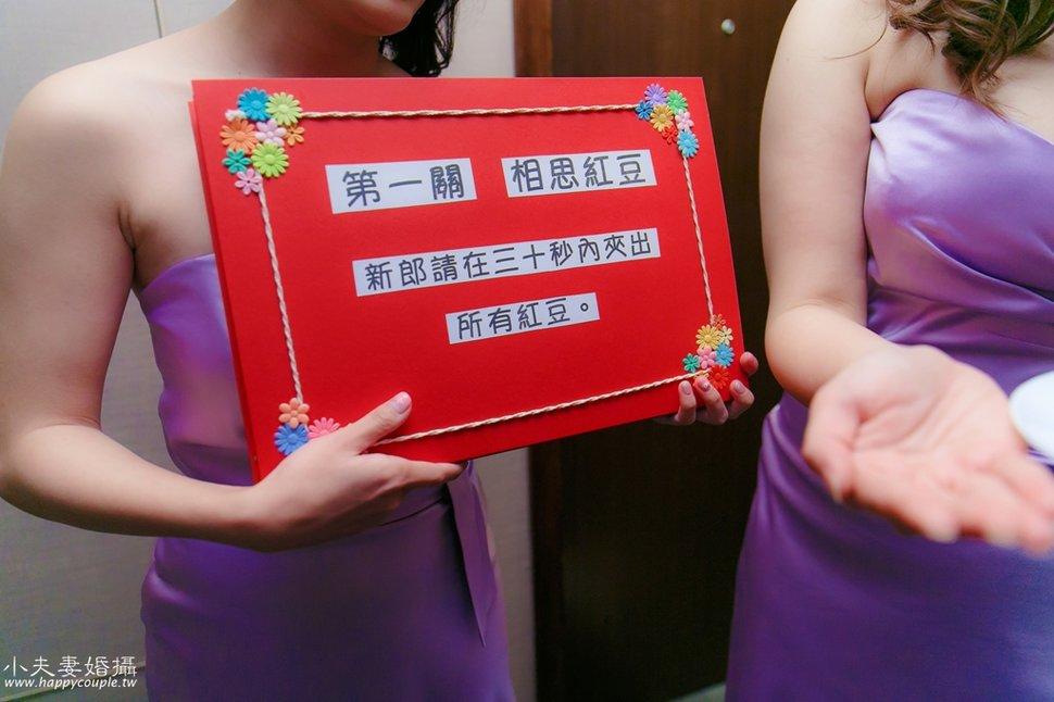 0128 - 小夫妻婚攝《結婚吧》
