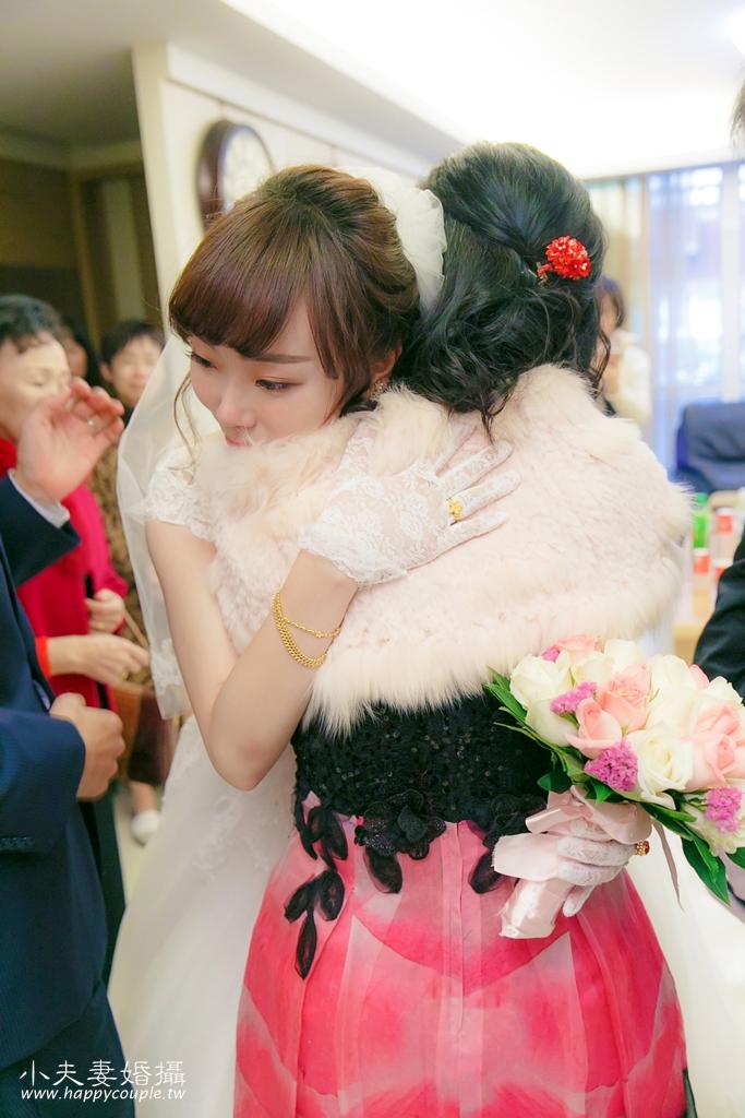 0367 - 小夫妻婚攝《結婚吧》