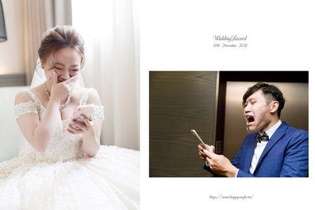 【台北婚攝】好笑的闖關活動 @新莊頤品 金簦廳