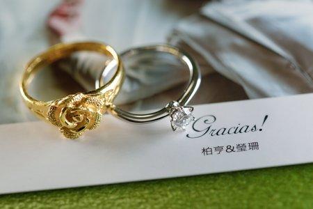 台北婚攝 訂結同天+午宴 星靚點