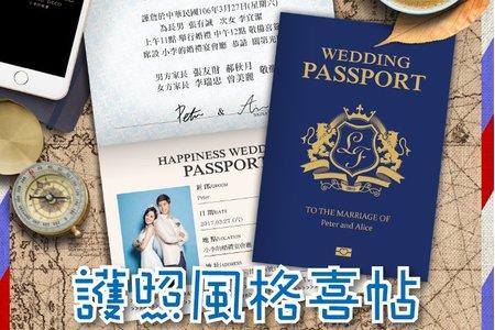 護照風格喜帖