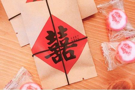 EST Gift-古早味補帖喜糖
