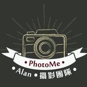 PhotoMe Alan攝影團隊!