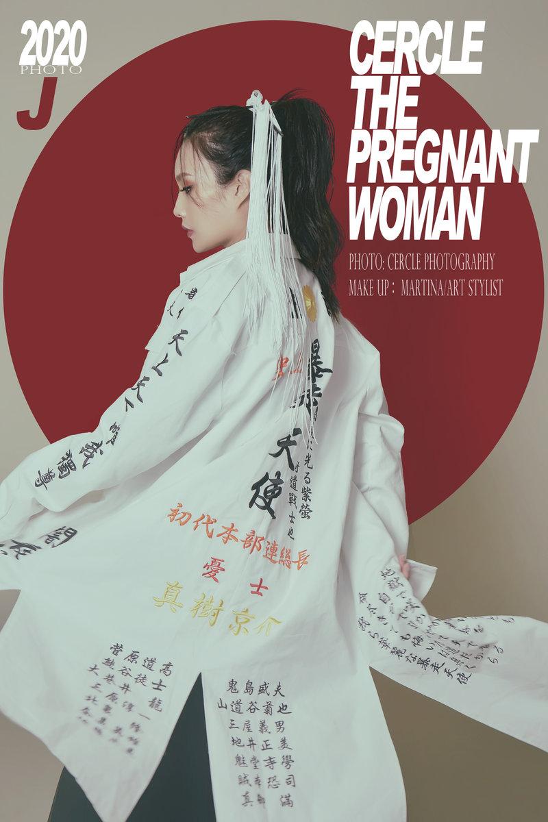 個人寫真/孕婦寫真包套-新秘合作方案作品