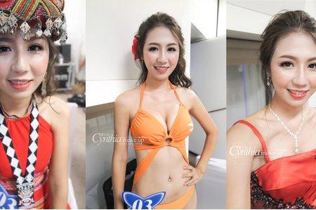 【新祕小如】中華民國小姐總決賽 整體造型師