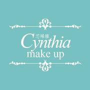 新秘小如Cynthia makeup