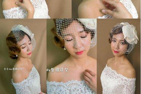 ●(純儀式) 早上訂婚+早上迎娶