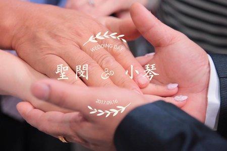 聖閔&小琴婚禮