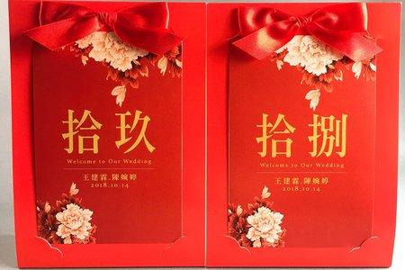 客製大紅牡丹中式婚禮桌卡