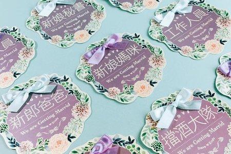 紫色小清新訂製婚禮名條組