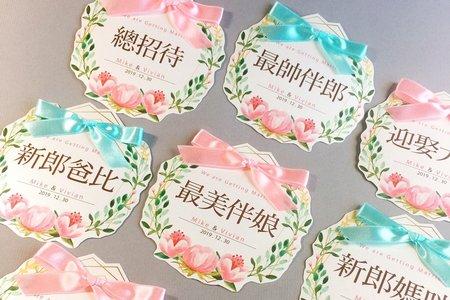 預購 粉嫩花園訂製婚禮名條組