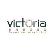 維多麗亞酒店!