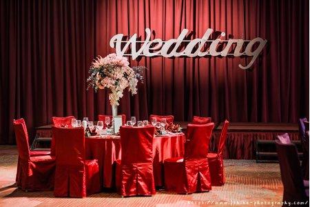 典藏嫁 婚宴專案
