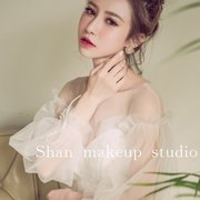 湘翎Shan Makeup studio!