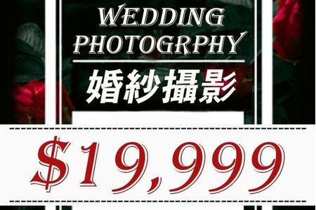 MR.wedding婚紗套組$19999