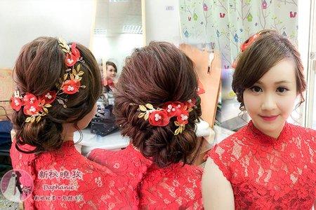訂婚髮型_台中新祕_中式旗袍訂婚髮型