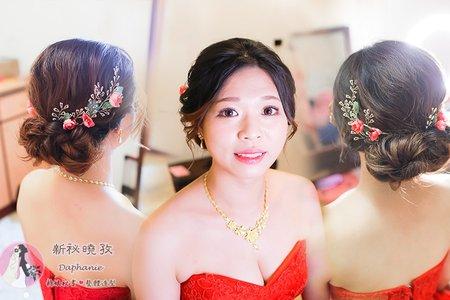 文訂髮型好媳婦代表-訂婚造型_台中海線新祕