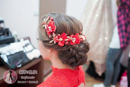 訂婚儀式妝髮(甄圻)訂婚宴客髮型