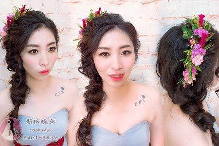 台中清水新祕_訂婚單妝髮側編髮新娘(慧茹)