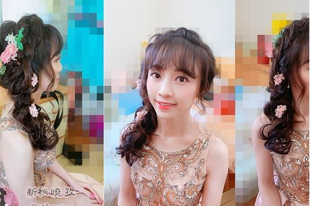 台中海線新祕推薦/噴槍底妝/新娘結婚妝髮