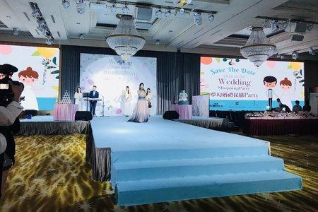 相遇站上伸展台❤️2018夢幻婚禮採購節