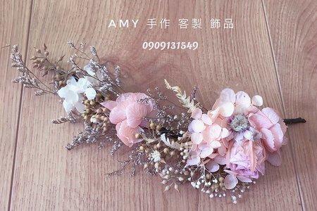 AMY手作客製乾燥花飾品
