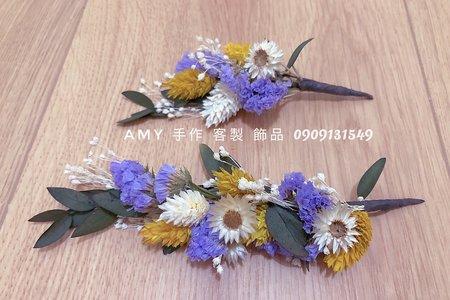 Amy手作乾燥花飾品