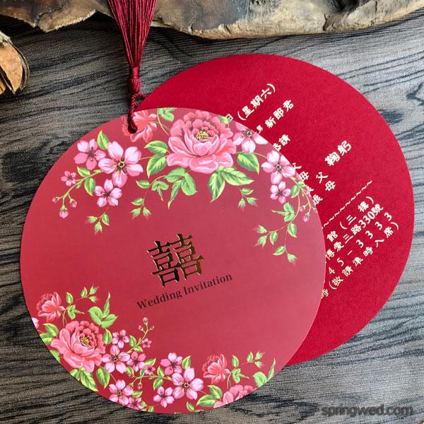 春天婚卡獨家【圓型喜帖特價29元】