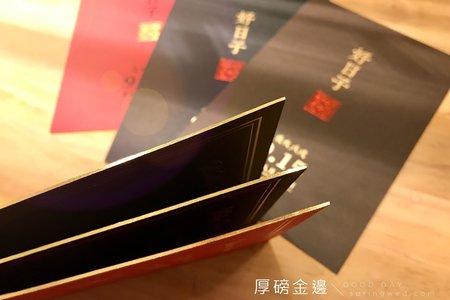【獨家超厚磅金邊婚卡】平價上市$45