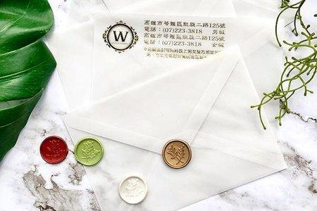 【描圖紙信封】喜帖信封‧燙金信封