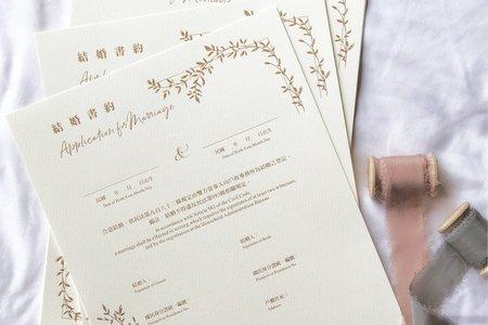 /新款上市/燙金結婚書約✦免運活動✦