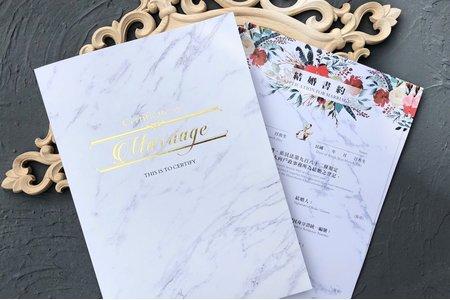 大理石結婚書約‧結婚證書‧新人結婚登記