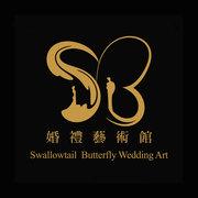 SB 婚禮藝術館--嘉義館!