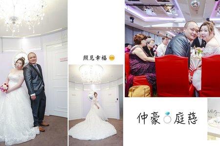 【基隆 長榮桂冠】仲豪&庭慈 幸福結婚紀錄